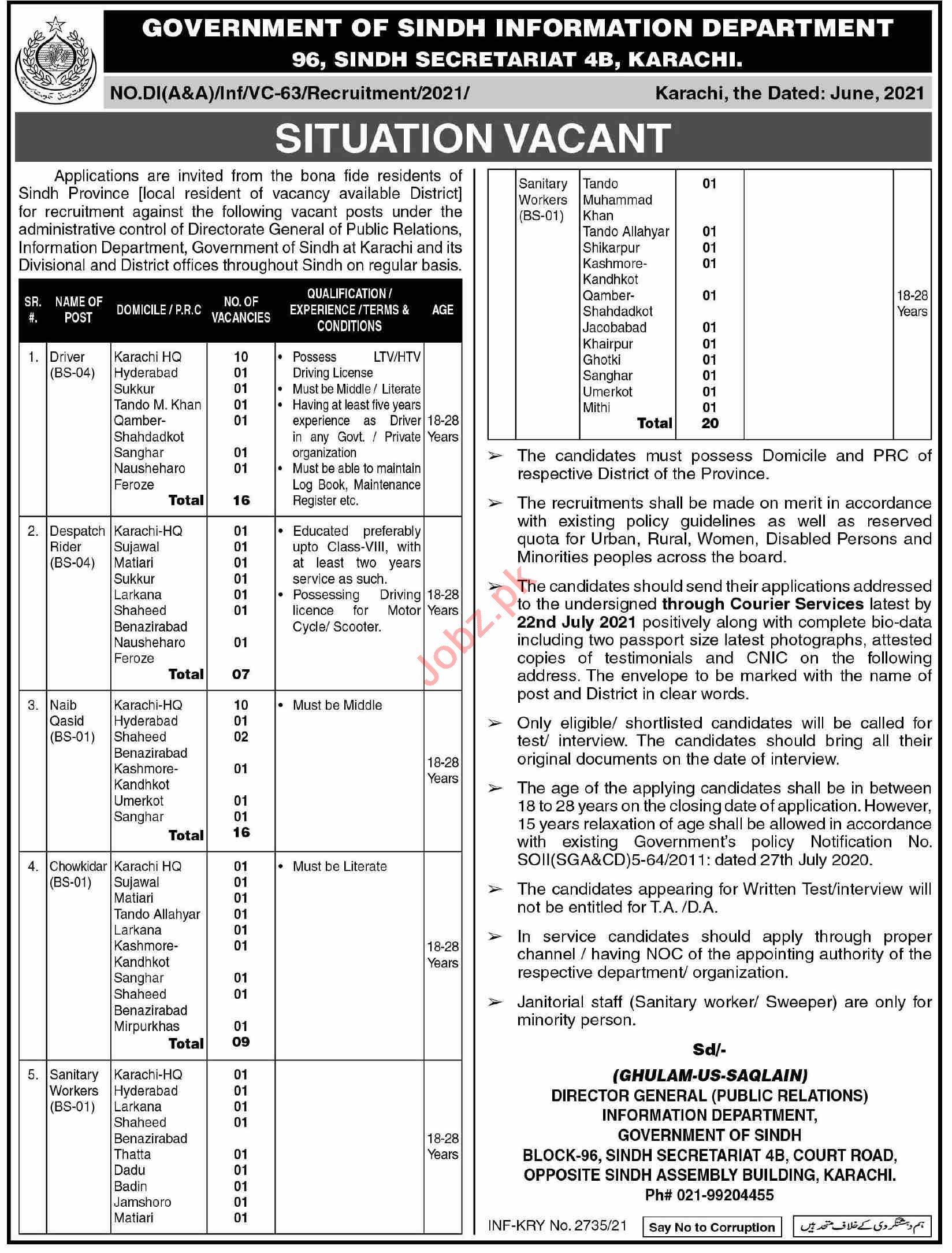 Sindh Information Department Jobs 2021 for Dispatch Rider