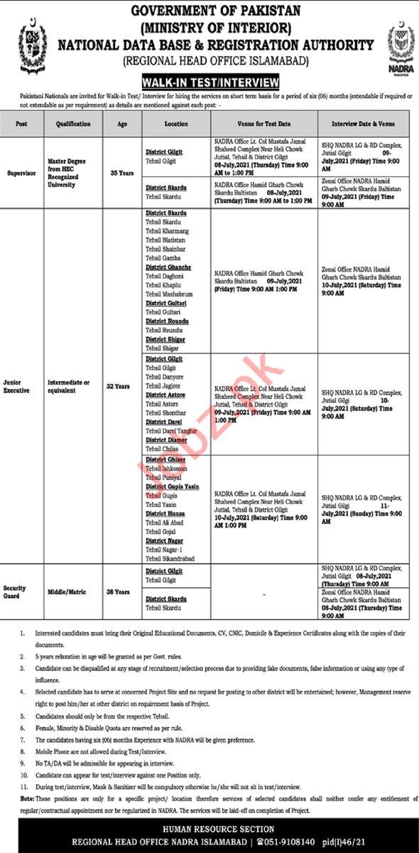 NADRA Regional Head Office Gilgit Baltistan Jobs 2021