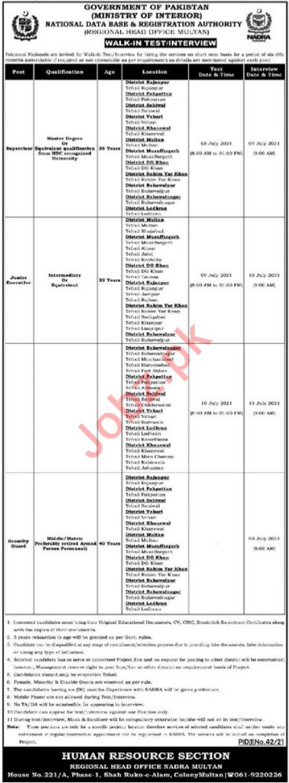 NADRA Regional Head Office Multan Region Jobs 2021