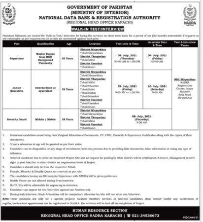 NADRA Regional Head Office Karachi Jobs Interviews 2021