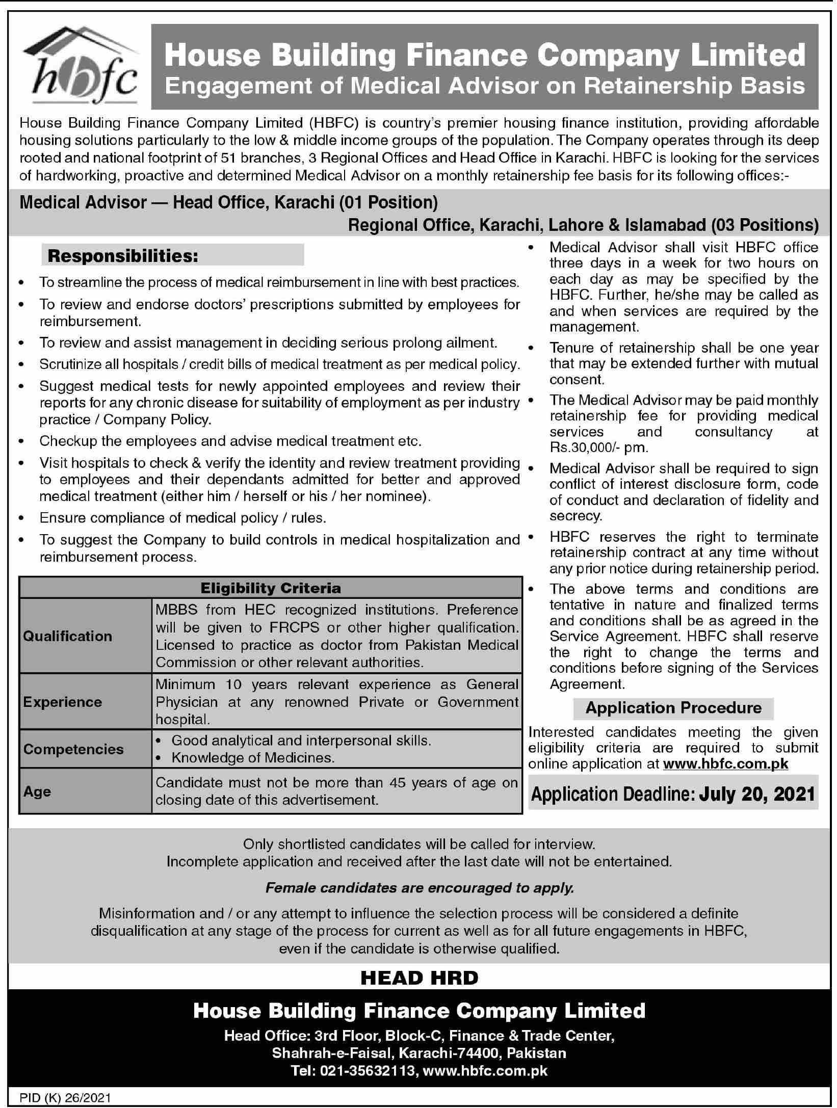 HBFC Company Medical Advisor Jobs 2021