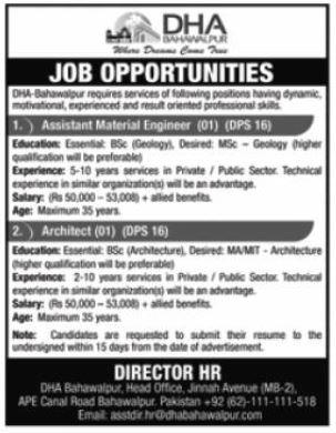 DHA Bahawalpur Engineering Staff Jobs 2021