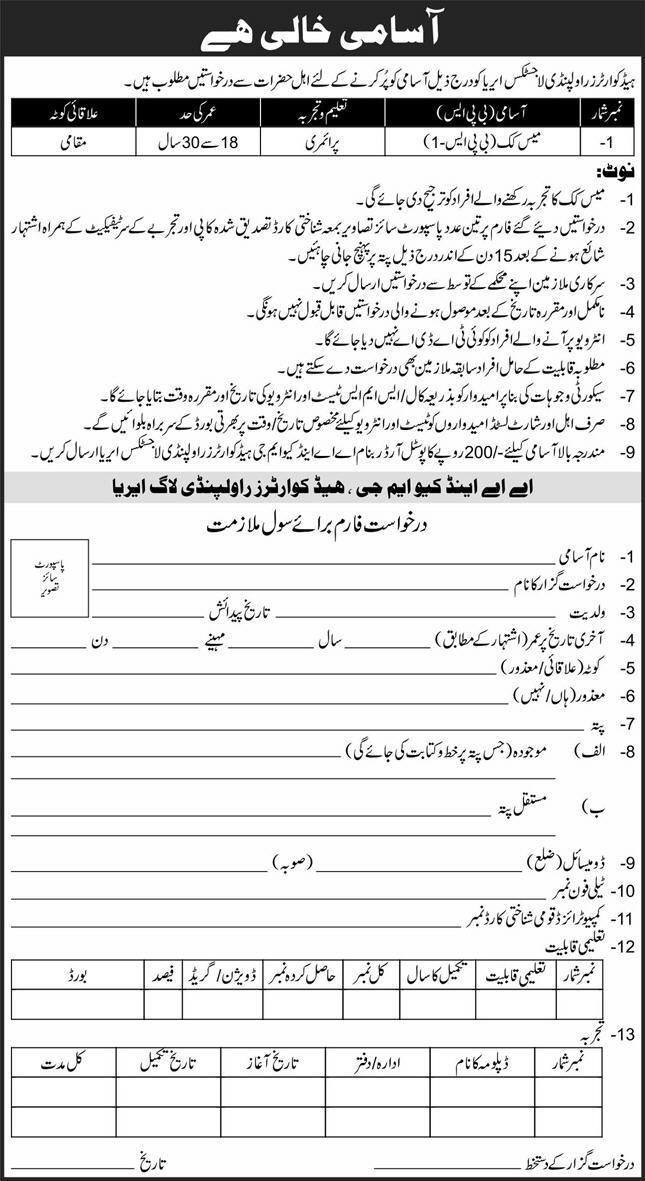 Pak Army Headquarters Rawalpindi Logistics Area Job 2021