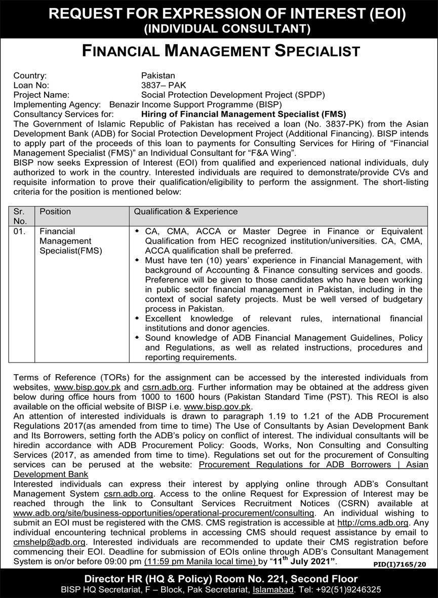 Financial Management Specialist Job 2021 In Islamabad