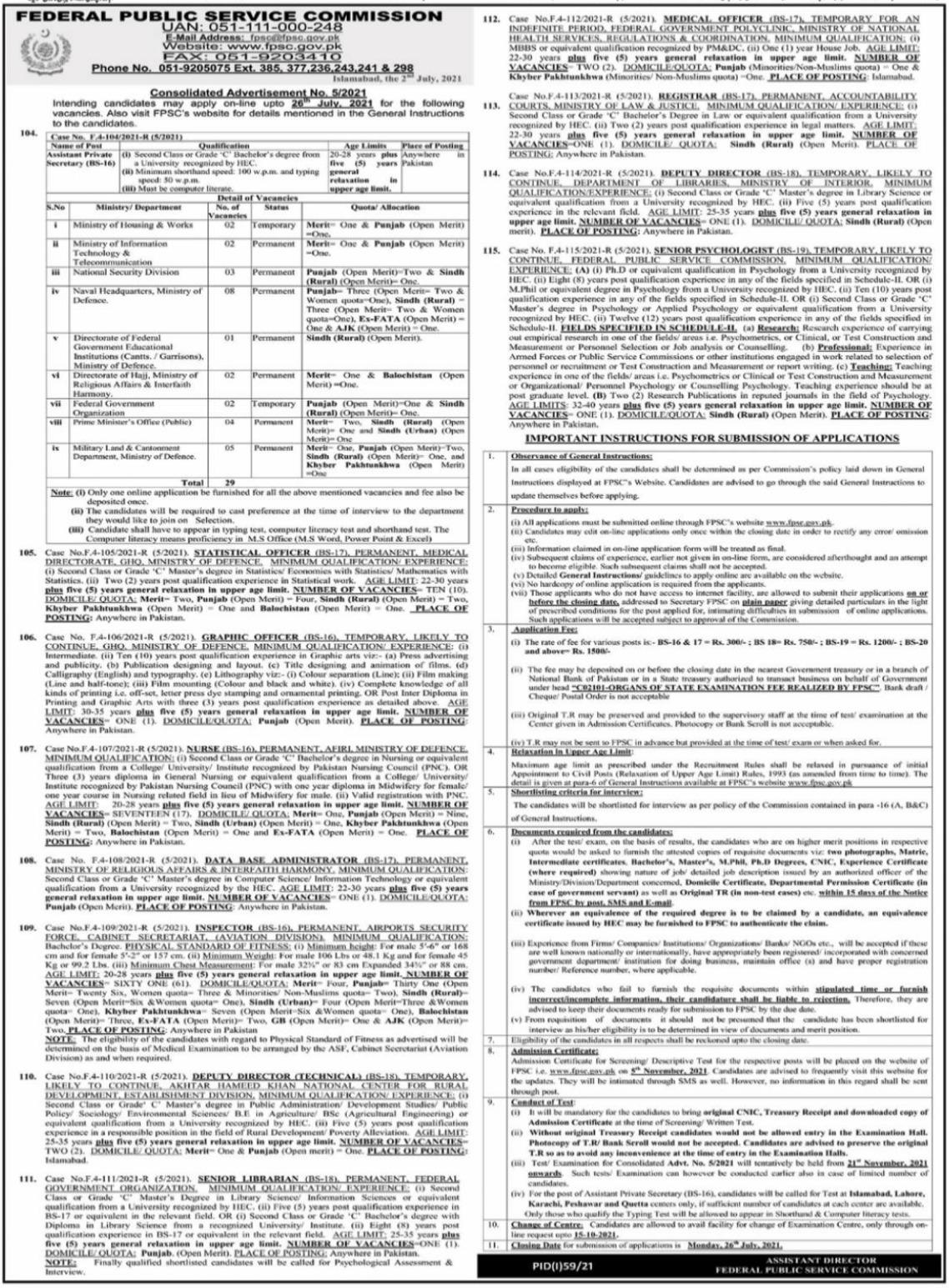 FPSC Islamabad Jobs 2021 July Advertisement