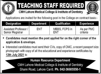 CMH Lahore Medical College and Institute Jobs 2021