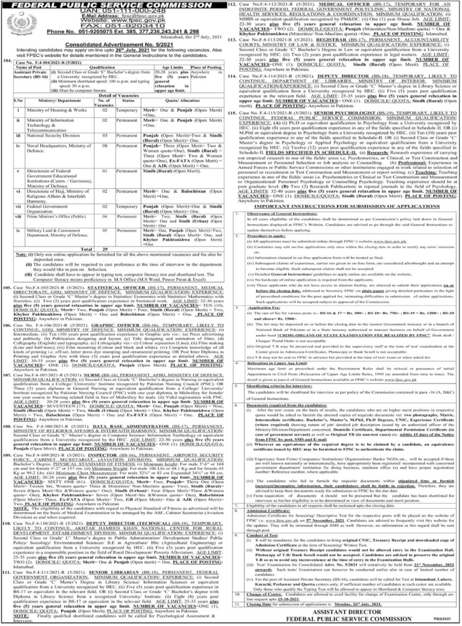 FPSC Consolidated Advertisement No 5 July Jobs 2021