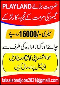 Playland Faisalabad Jobs 2021 For Labors