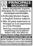 Bahria Foundation Jobs 2021 in Faisalabad