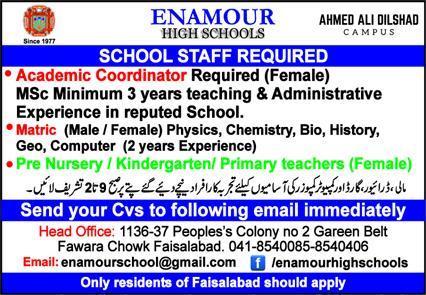 Enamour High Schools Ahmed Ali Dilshad Campus Jobs 2021
