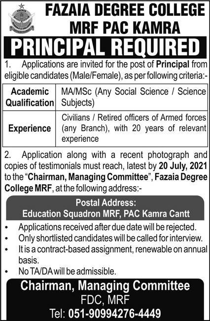 Fazaia Degree College MRF PAC Kamra Job 2021 For Principal