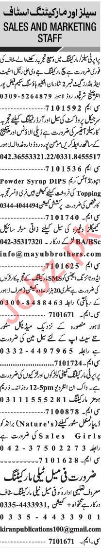 Jang Sunday Classified Ads 4 July 2021 for Marketing Staff