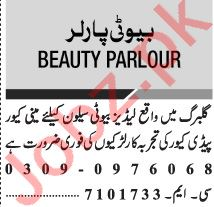 Jang Sunday Classified Ads 4 July 2021 for Beauty Parlor