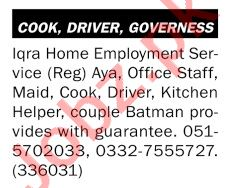 Iqra Home Employment Services Jobs 2021 for Maid