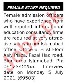 Female Admission Officer & Teacher Jobs 2021 in Islamabad