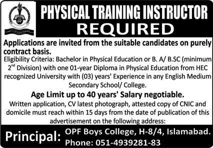 OPF Boys College Job 2021 In Islamabad