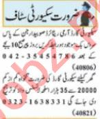 Nawaiwaqt Sunday Classified Ads 4 July 2021 for Security