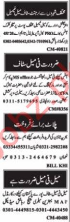 Nawaiwaqt Sunday Islamabad Classified Ads 4 July 2021