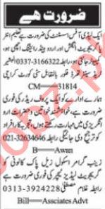 Nawaiwaqt Sunday Karachi Classified Ads 4 July 2021