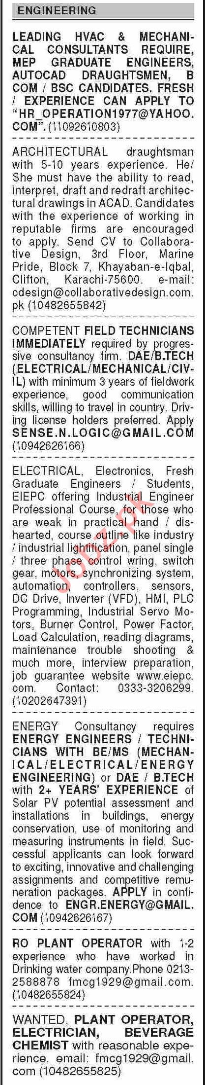 Dawn Sunday Classified Ads 4 July 2021 for Engineering Staff