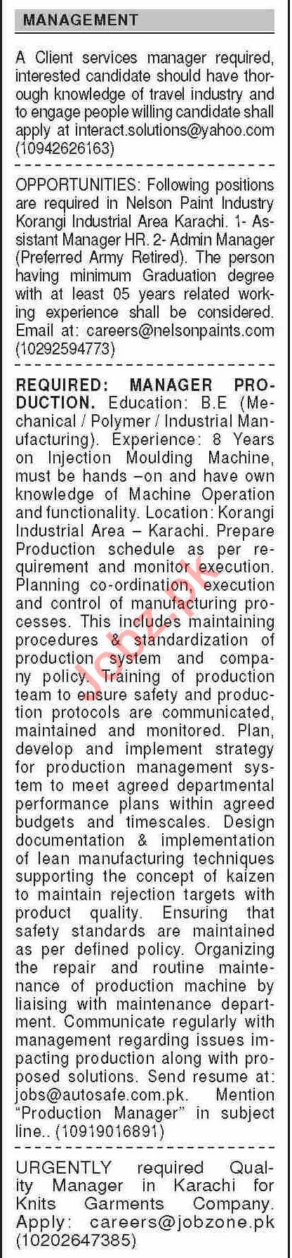 Dawn Sunday Classified Ads 4 July 2021 for Management Staff