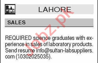 Dawn Sunday Lahore Classified Ads 4 July 2021