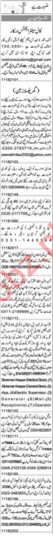 Express Sunday Karachi Classified Ads 4 July 2021