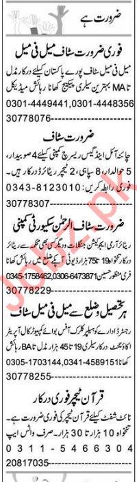 Express Sunday Peshawar Classified Ads 4 July 2021