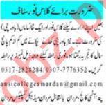 Mashriq Sunday Classified Ads 4 July 2021 for General Staff