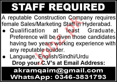 Sales Staff & Marketing Staff Jobs 2021 in Hyderabad