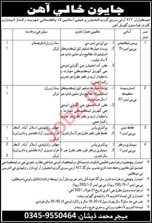 Pak Army Headquarter 447 Army Service Group Engineers Jobs