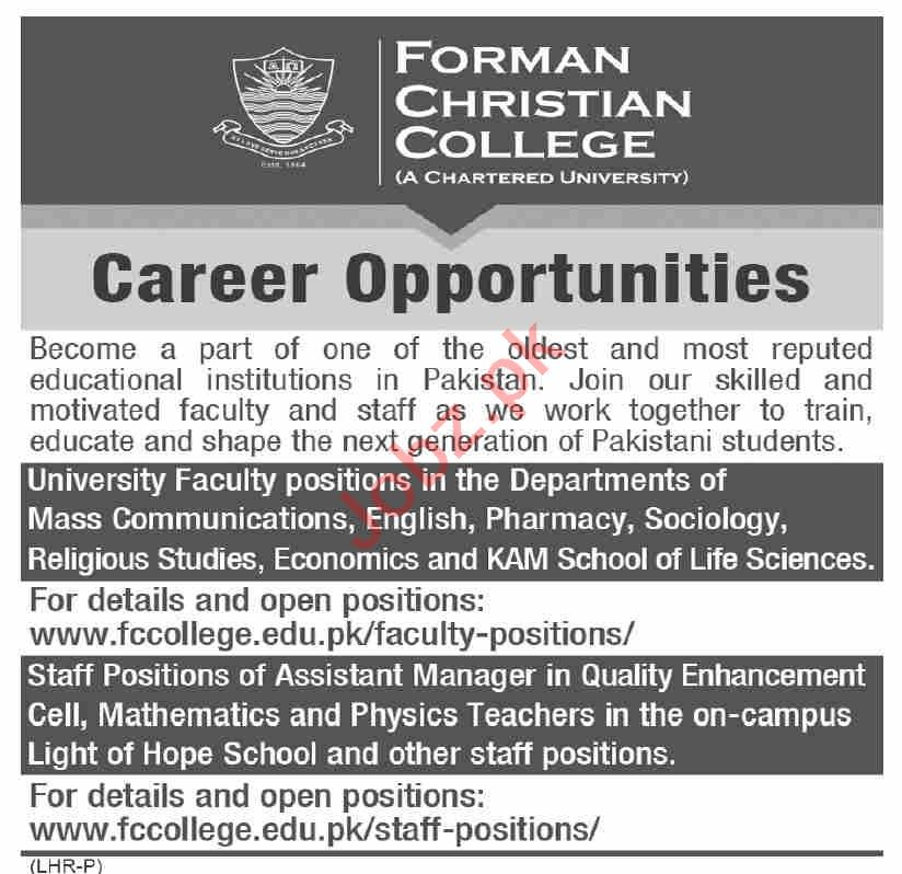 Forman Christian College FCC Lahore Faculty Jobs 2021