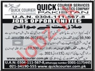 Quick Courier Services & Logistics Company Karachi Jobs 2021