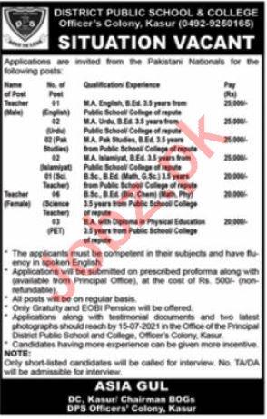 District Public School & College DPS Kasur Jobs 2021