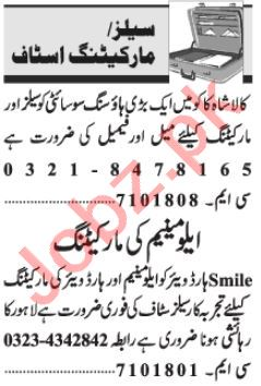 Sales Manager & Sales Consultant Jobs 2021 in Lahore