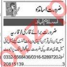 Teacher & Quran Teacher Jobs 2021 in Islamabad