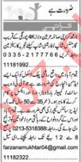 Admin Incharge & Purchase Assistant Jobs 2021 in Karachi