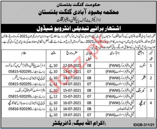 Directorate of Population Welfare Gilgit Jobs 2021 for FWW