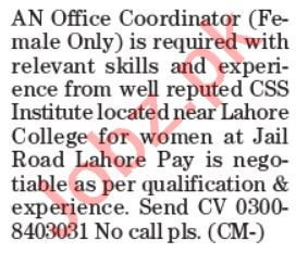 Female Office Coordinator & Outdoor Delivery Staff Jobs 2021