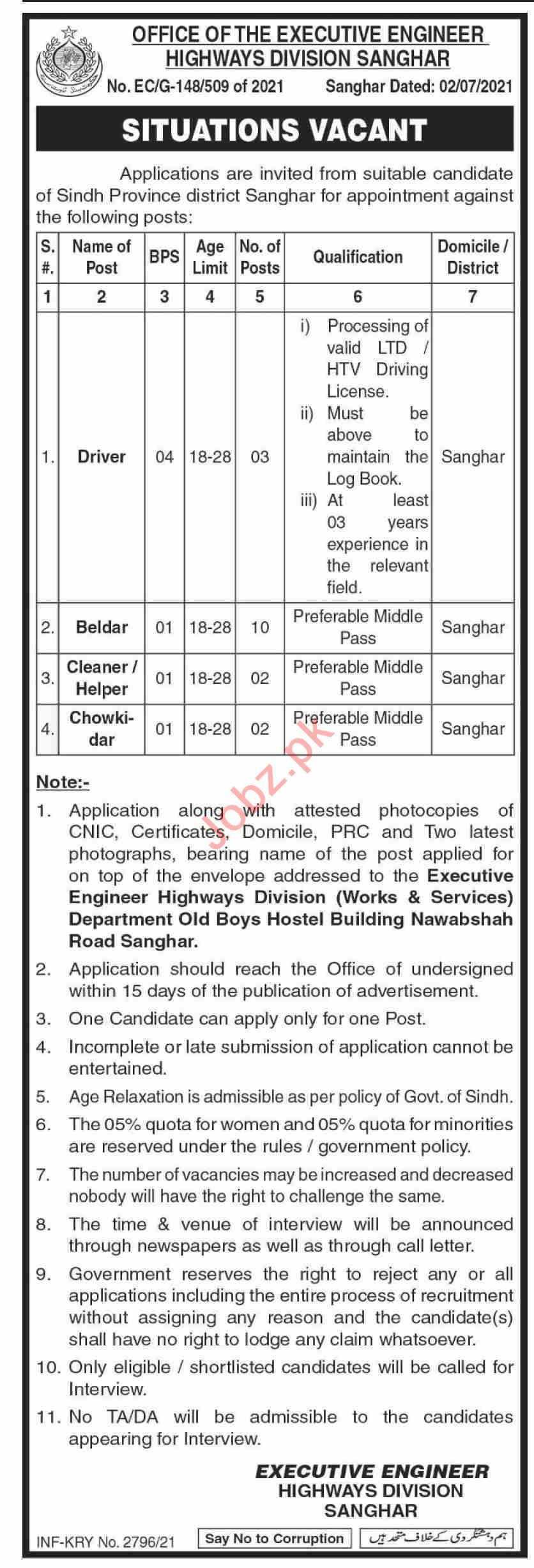 Provincial Highways Division Sanghar Jobs 2021 for Drivers