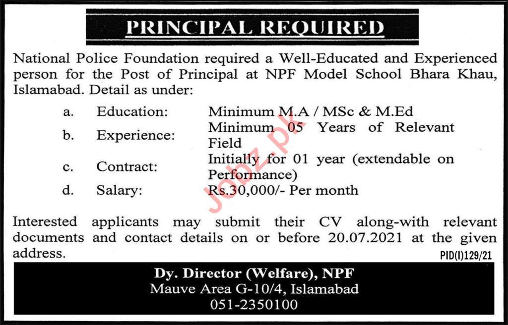 National Police Foundation NPF Bhara Khau Islamabad Jobs