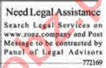 Legal Advisor & Legal Consultant Jobs 2021 in Lahore