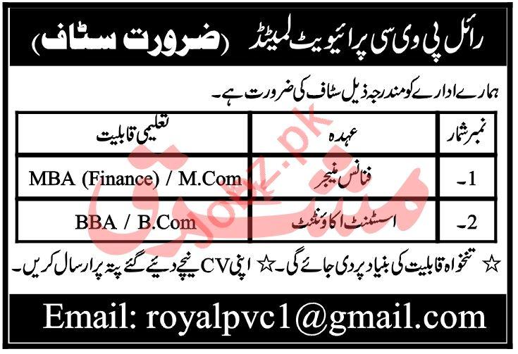 Royal PVC Peshawar Jobs 2021 for Finance Manager