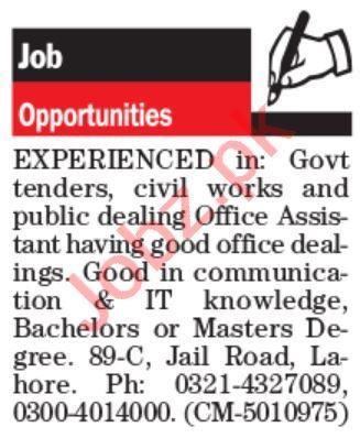 Public Dealing Office Assistant & Receptionist Jobs 2021