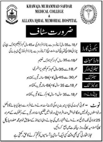 Khawaja Muhammad Safdar Medical College Jobs in Sialkot 2021