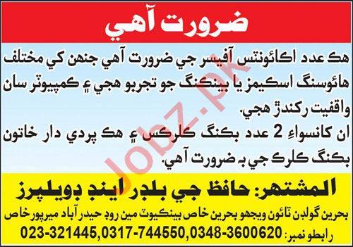 Hafiz G Builders & Developers Hyderabad Jobs 2021