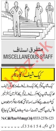 Hotel & Restaurant Staff Jobs 2021 in Islamabad