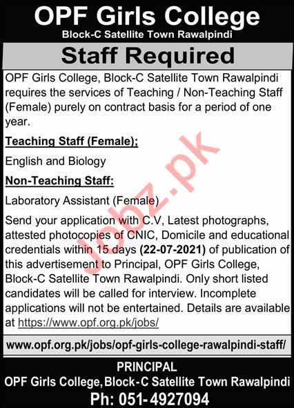 OPF Girls College Satellite Town Rawalpindi Jobs 2021