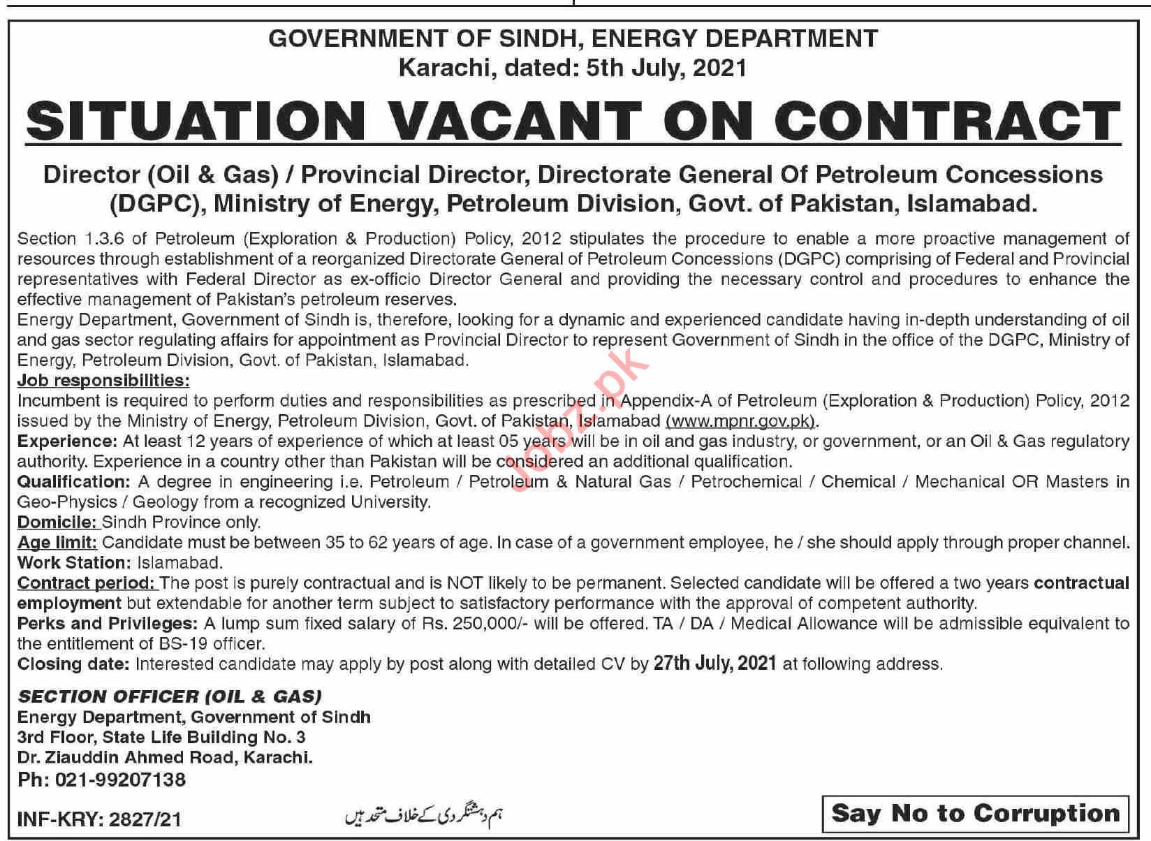 Petroleum Division Ministry of Energy Karachi Jobs 2021