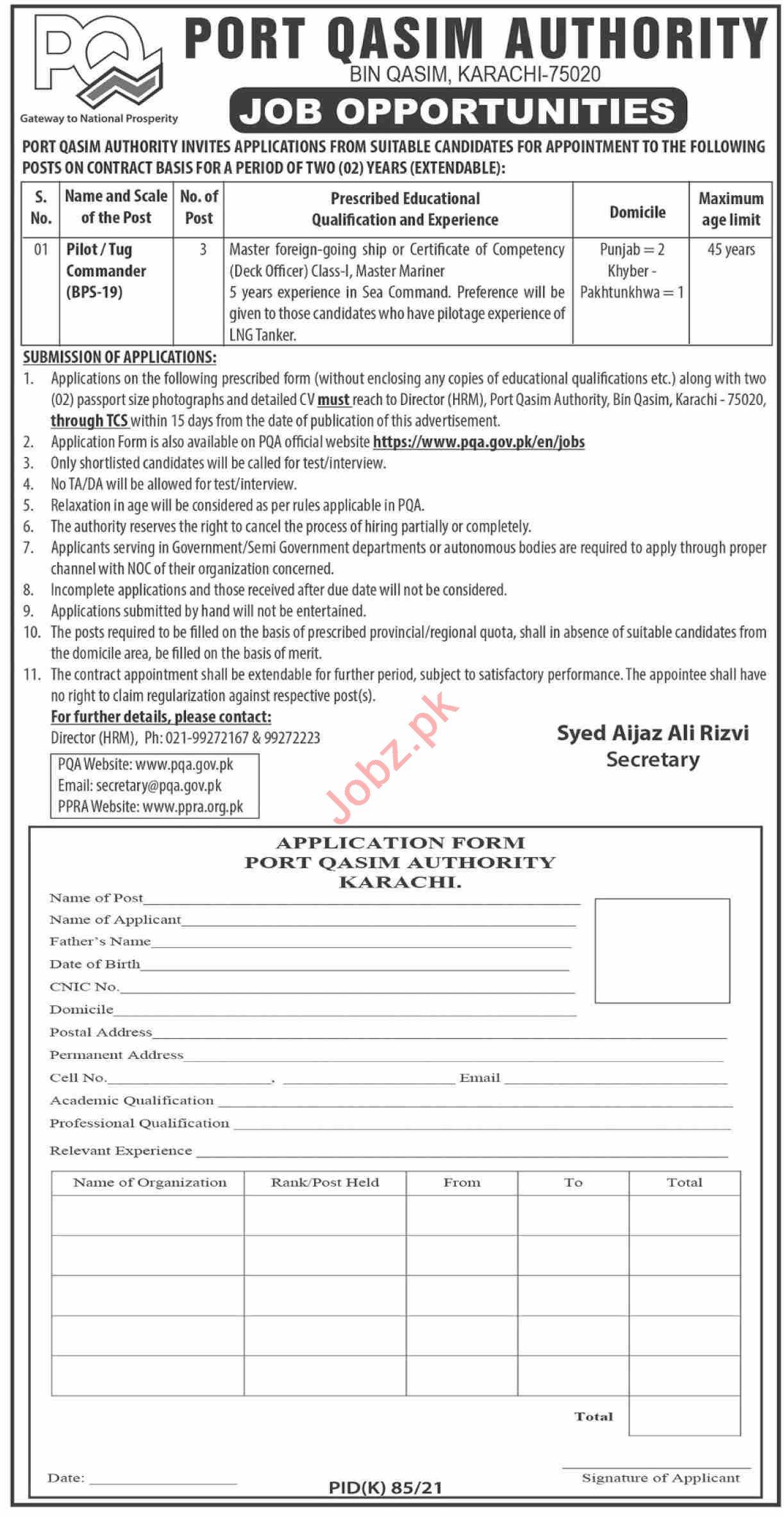 Port Qasim Authority PQA Karachi Jobs 2021 for Tug Commander